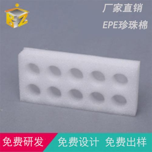 天津异型珍珠棉