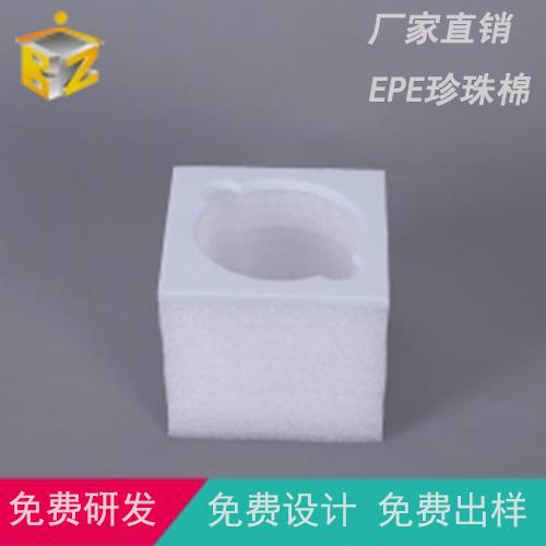 天津免费研发珍珠棉