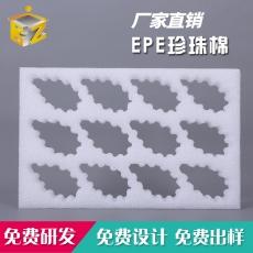 吴中EPE珍珠棉