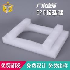吴中EPE