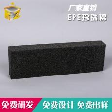 天津EPE泡棉