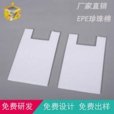 天津珍珠棉