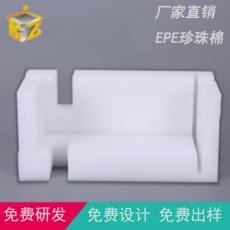 太仓异型棉
